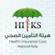 هيئة التأمين الصحي