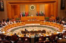 القمة العربية الافريقية الثالثة من اجل الشراكة في التنمية والإستثمار