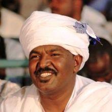 Photo of (اللُّوتري)