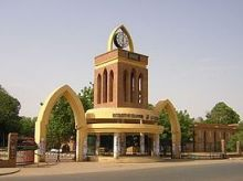 كلية الطب بجامعة الخرطوم تستبعد (23) طالب شهادة عربية بعد قبولهم