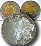 ضبط عملات معدنية أجنبية في المعاملات اليومية بالخرطوم
