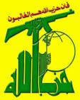 Photo of السودان يبيع معلومات عن حزب الله اللبناني للسعودية
