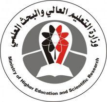 تعيين بروفيسور أزهري عبد الباقي وكيلاً لوزارة التعليم العالي