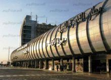 ضبط راكب مصري حاول تهريب 137 ألف ريـال سعودي في مطار القاهرة