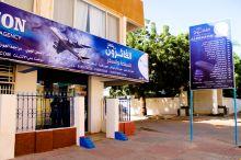 Photo of وكالة الفائزون للسياحة و السفر و الصيد و الشحن