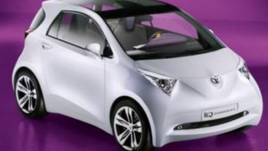 Photo of تويوتا iQ.. أصغر سيارة في العالم تتسع لأربع ركاب.. بدأت تويوتا بطرحها مؤخرا في اليابان وقريبا في أوروبا