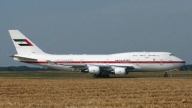 Photo of الطائرة الرئاسية الاماراتية