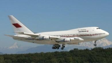 Photo of الطائرة الملكية البحرينية