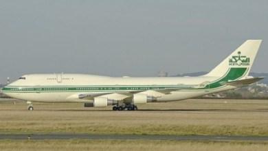 Photo of طائرة الوليد بن طلال