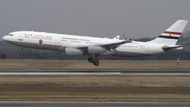 Photo of طيران جمهورية مصر العربية