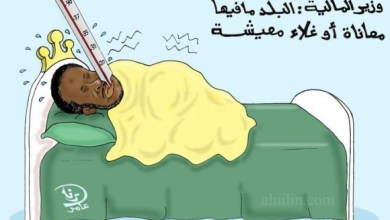 Photo of مبالغة الوزير!!