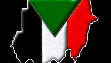 Photo of السودان جزء أصيل في أهداف النظام العالمي الجديد