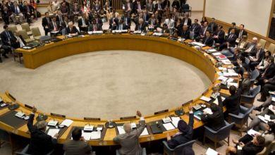 Photo of مجلس الأمن يمدد حظر تصدير السلاح إلى إفريقيا الوسطى عاما