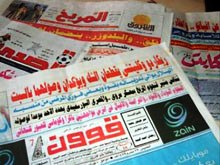 عناوين الصحف الرياضية الصادرة يوم الخميس 20 نوفمبر 2014
