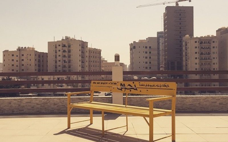 Yellow Benches @fouzanya+6