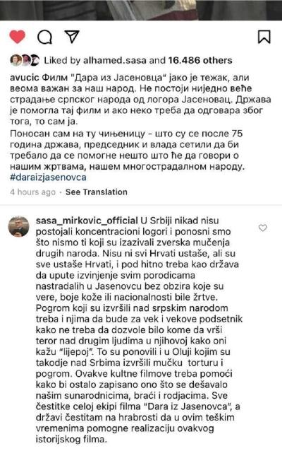 Objava Saše Mirkovića