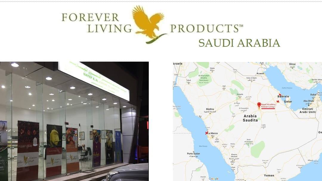 Forever Living Products Saudi Arabia - online shop and registration