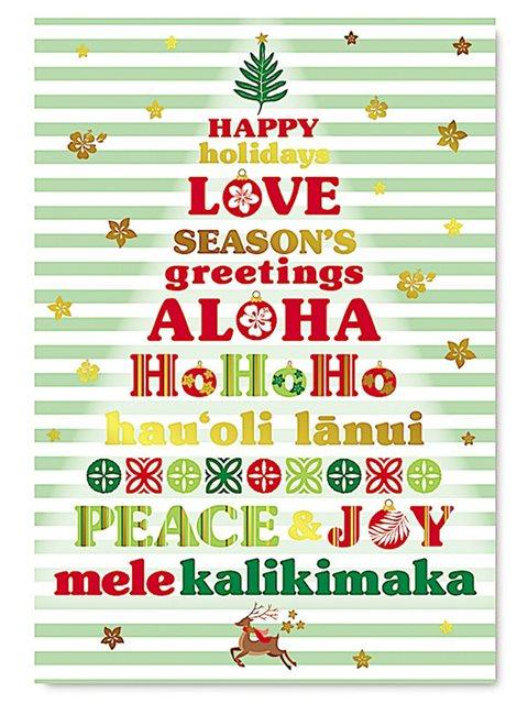 Island Heritage Aloha Seasons Greetings Deluxe Christmas