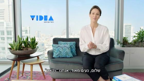 לאומי וידאה - תיק השקעות דיגיטלי