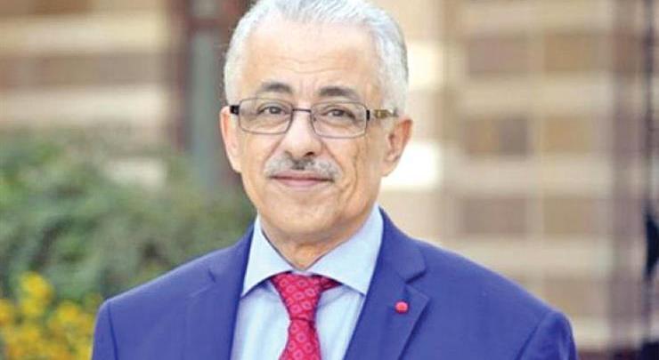 طارق شوقي- وزير التعليم