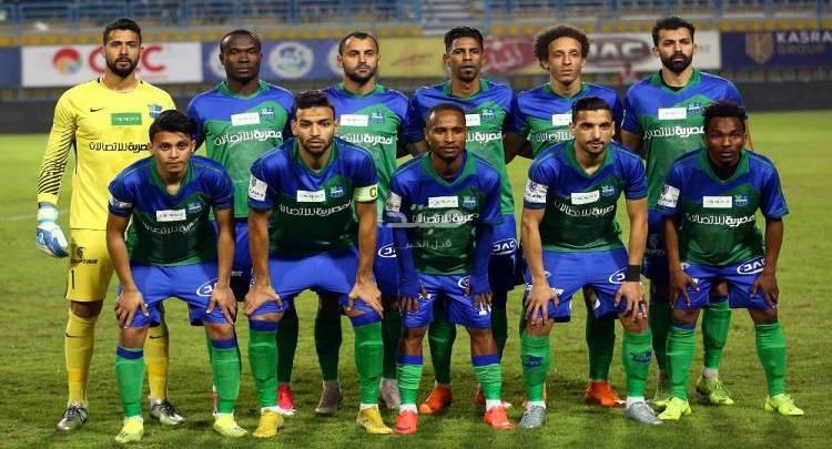 فريق نادي مصر المقاصة