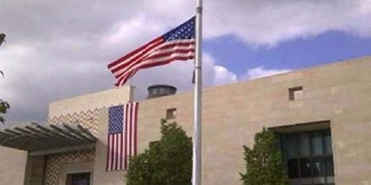 السفارة الأمريكية بالأردن