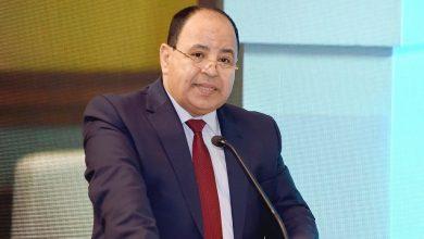محمد معيط- وزير المالية