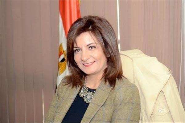 نبيلة مكرم- وزيرة الدولة للهجرة