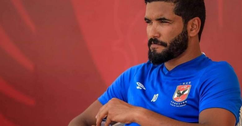 صالح جمعة- لاعب الأهلي