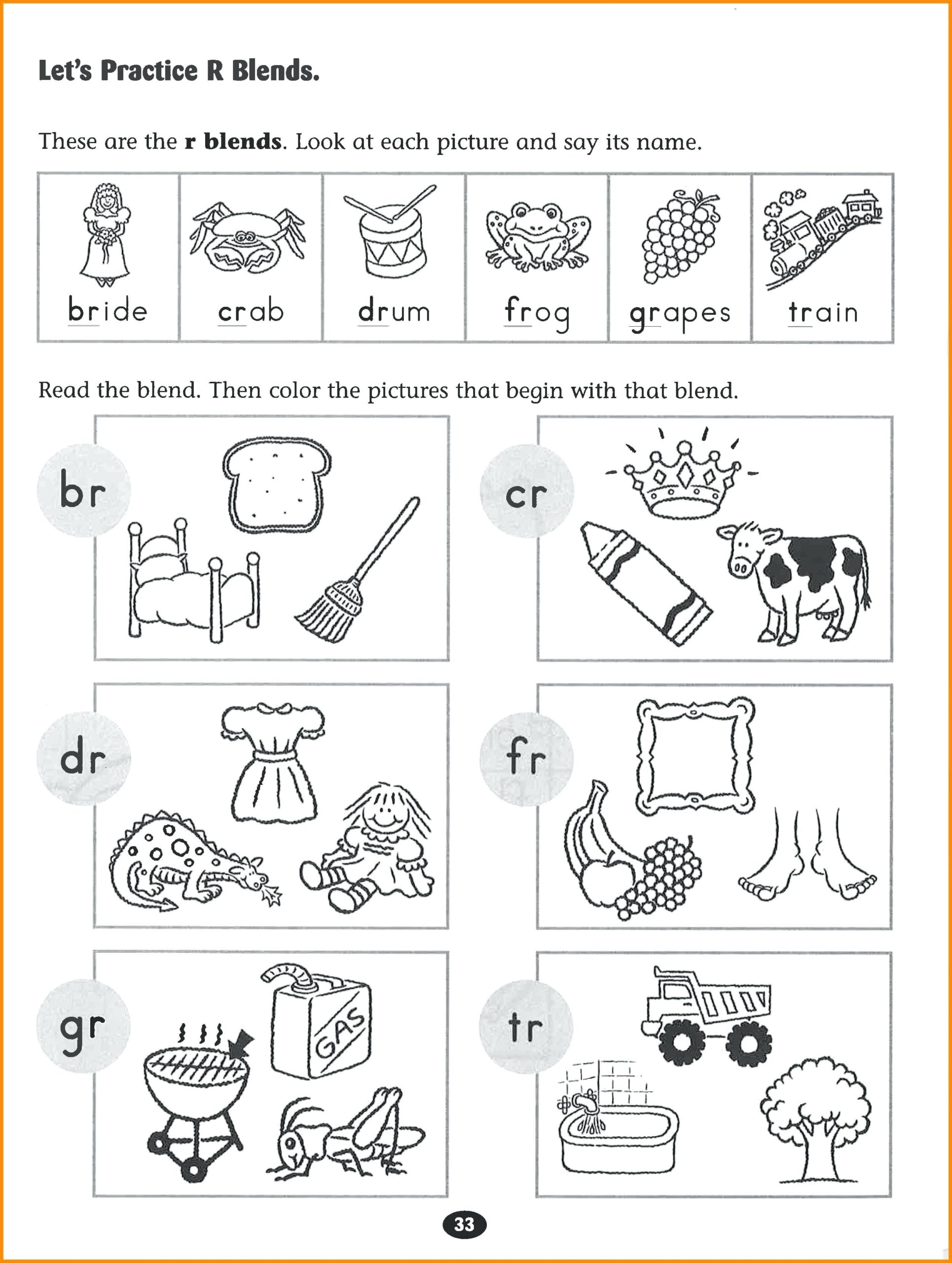 Alphabet Review Worksheets
