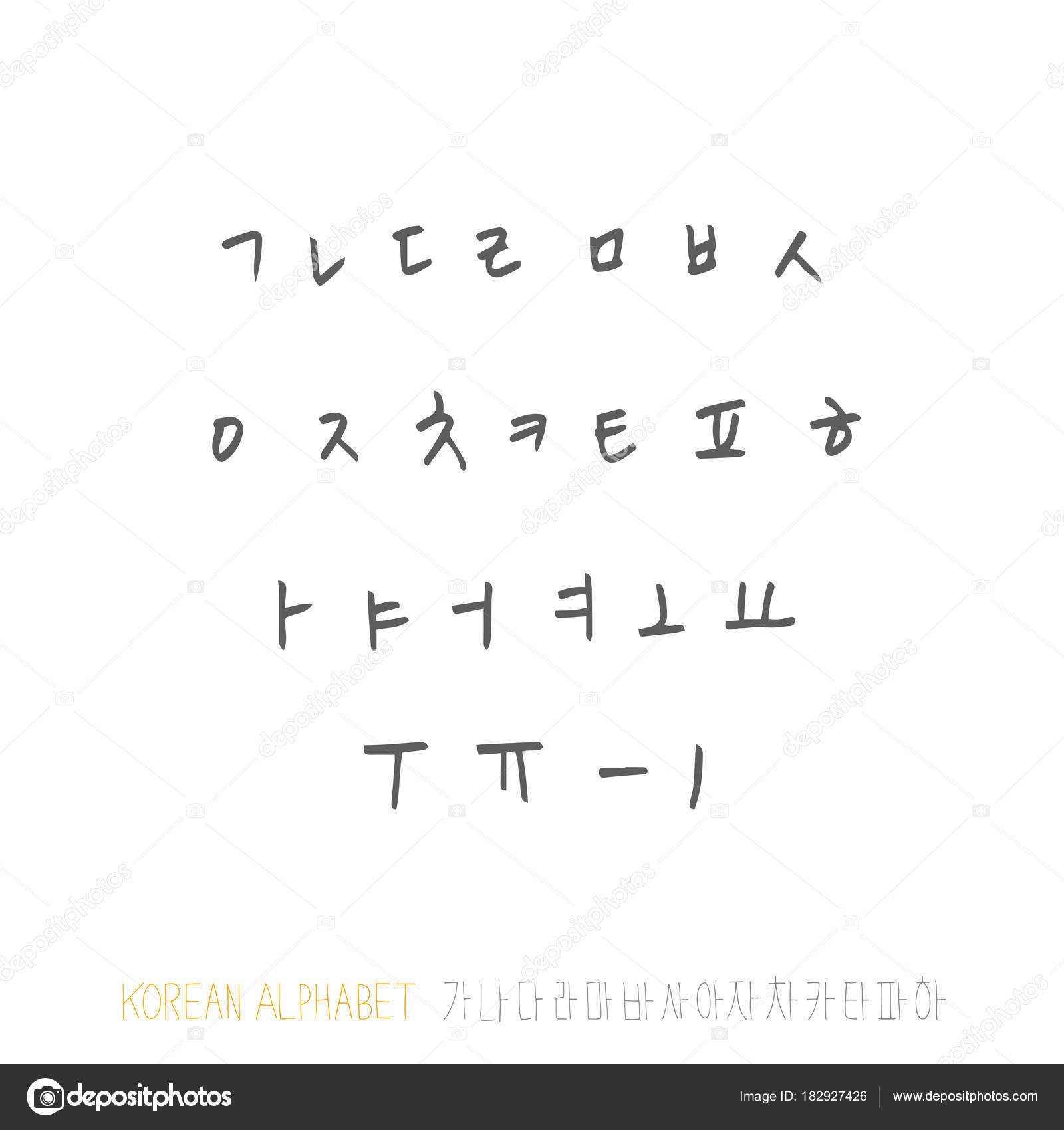 Cursive Korean Alphabet