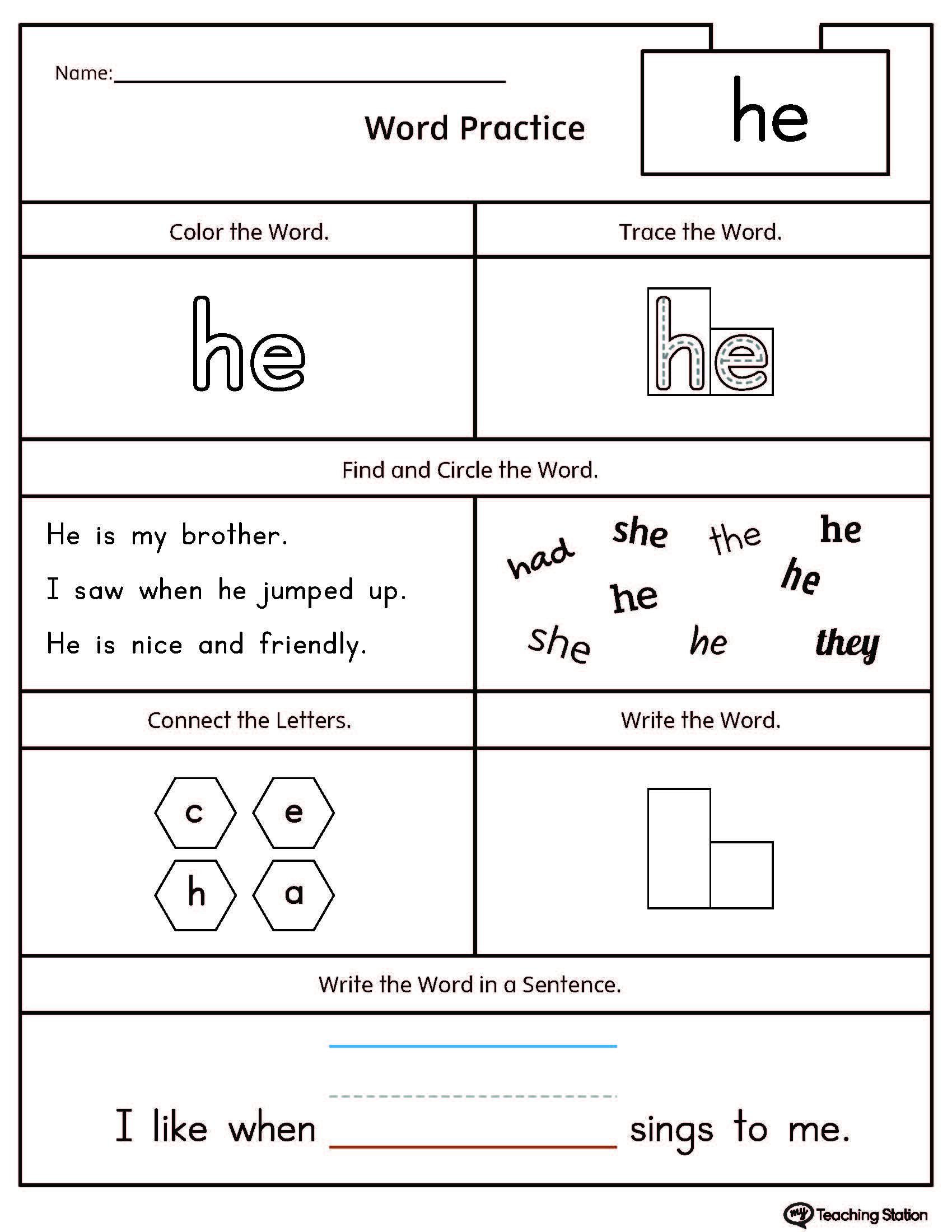 Sight Word Tracing Worksheets