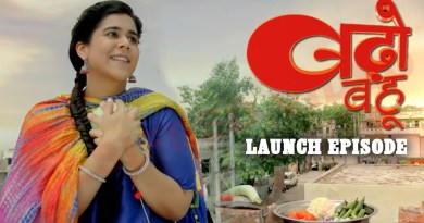 Badho Bahu Review