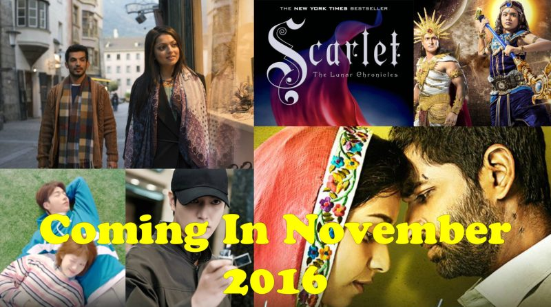 Shows To Be Launched In November 2016