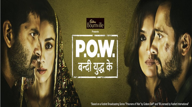 P.O.W. Bandi Yuddh Ke Review
