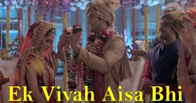 Ek Vivah Aisa Bhi review