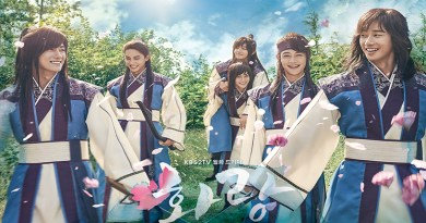 Hwarang Review