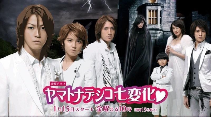 Yamato Nadeshiko Shichi Henge Review