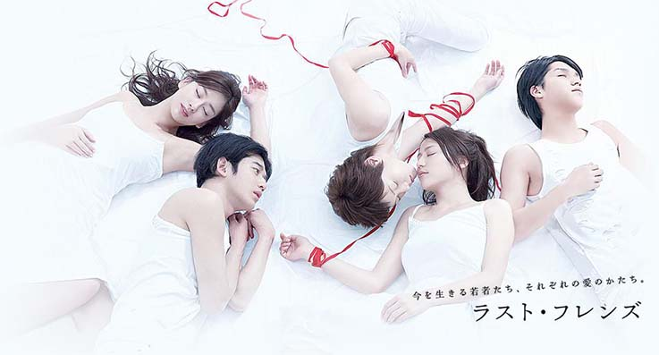 Japanese Drama Review - AlphaGirl
