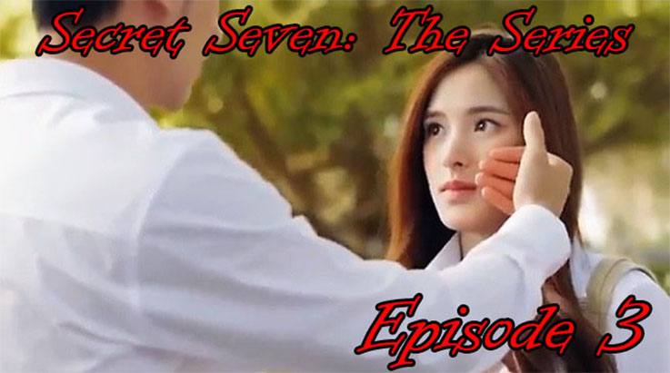 Secret Seven: Episode 3