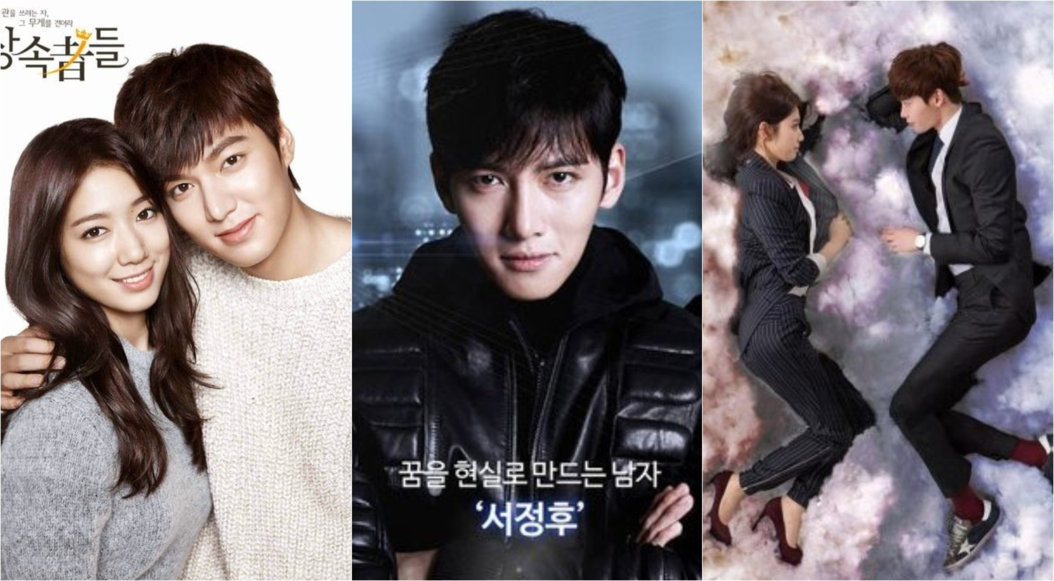 Best Korean Dramas To Watch On YouTube (With English