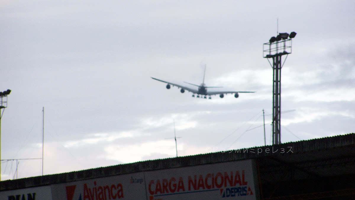 A380COL40.jpg