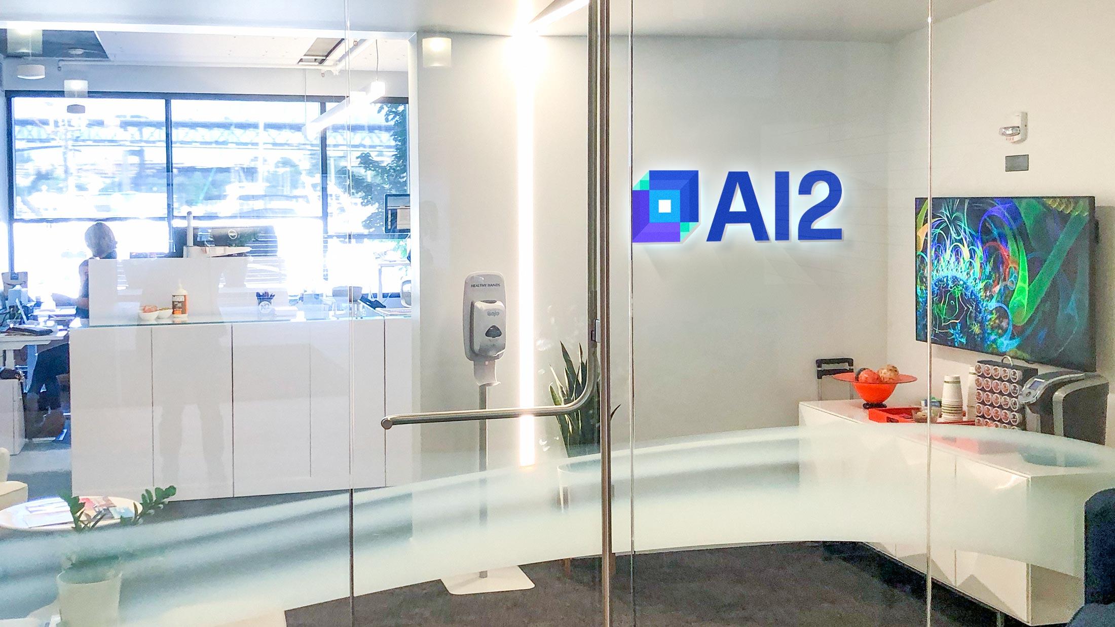 c3-sign-entrance