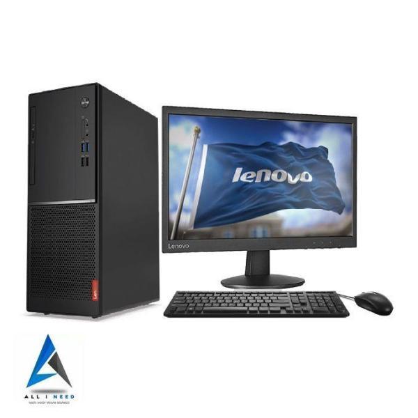 Bureau Lenovo