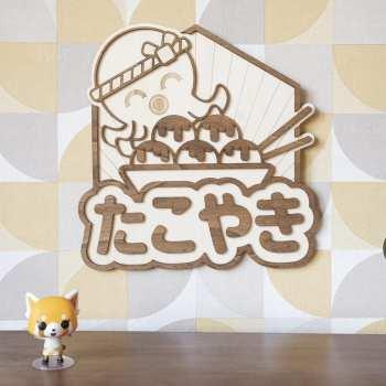 takoyaki decoration cuisine japon japonaise poulpe boulettes spécialité cadeau décoration geek bois made in france