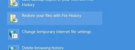 File-History-menu-1-462x346