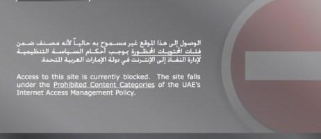 UAE Firewall