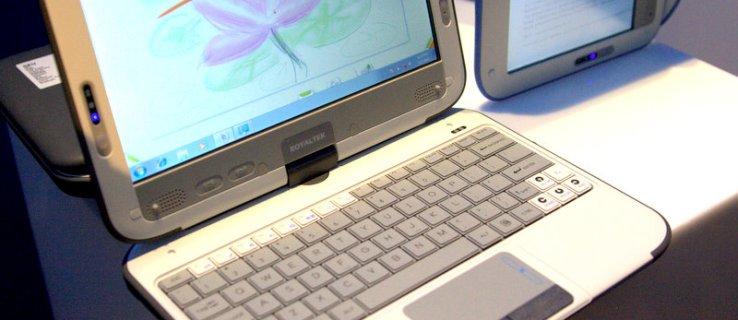 New Classmate PC unveiled