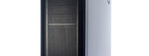 PC Specialist Vortex 600T