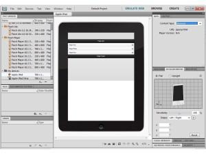 Adobe Device Central CS5.5